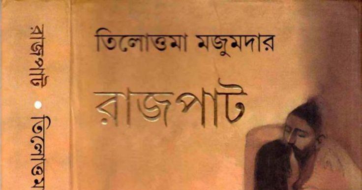 Rajpat-Tilottoma-Majumder.pdf