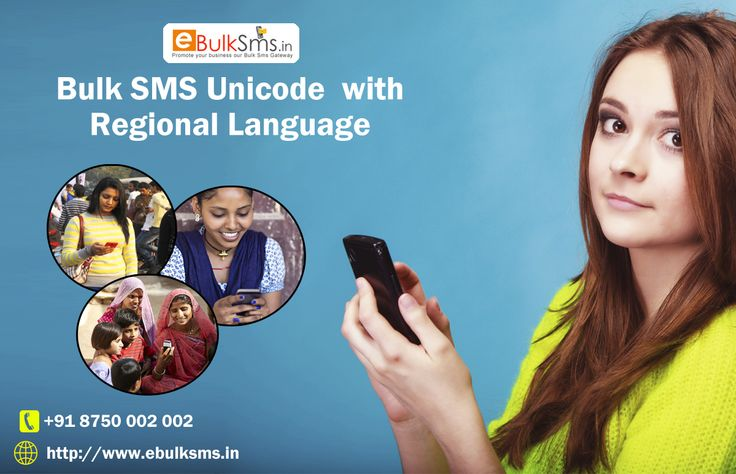Use Unicode Bulk SMS  with Regional Language to promote your business and increase your Business visibility – Join us at :-  http://www.ebulksms.in/