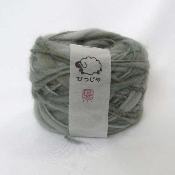 化学染料を複数色落として変化が出るよう染めた羊毛を、太さに差をつけて紡いだ手紡ぎ毛糸です。毛糸自体に(色・太さともに)変化がありますので、メリヤス編みでも編み...|ハンドメイド、手作り、手仕事品の通販・販売・購入ならCreema。