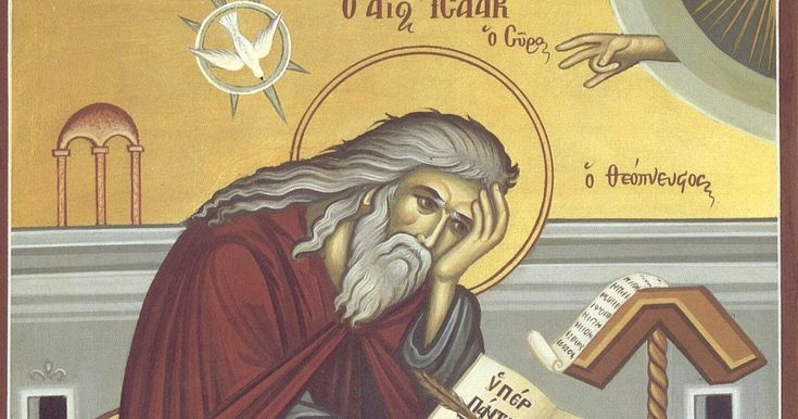 St. Isaac the Syrian, Bishop of Ninevah and Great Hesychast - Commemorated on January 28 and September 28 ( source )   Saint Isaac ...