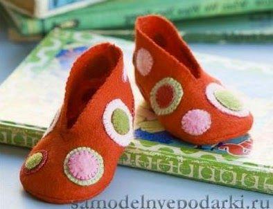 DIY: zapatillas para niño (muy fácil)                                                                                                                                                                                 Más