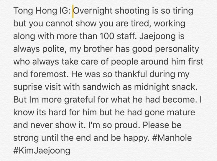 [3] 170917🔮Tony Hong visits Manhole's filming location with nighttime snack for JaeJoong & Staff