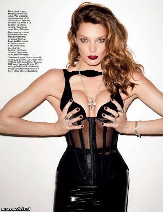 Daria Werbowy in 'This is my Fetish'  - by Terry Richardson