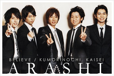 Arashi... jpop group