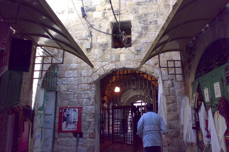 An overview of the human rights violations surrounding the enforcement of checkpoints in Hebron.