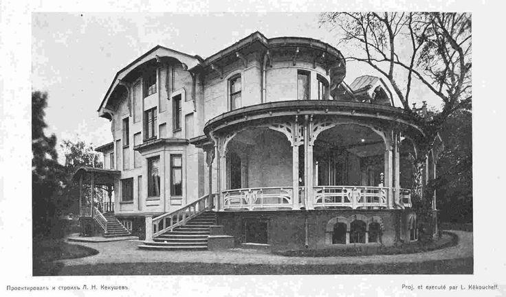 """Работы Кекушева в журнале """"Зодчий"""" за 1908 год."""