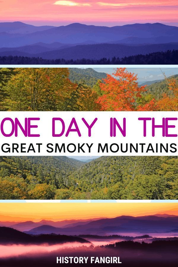 The Perfect Day Trip To The Great Smoky Mountains Itinerary Travel Tips History Fangirl In 2020 Great Smoky Mountains Tennessee Vacation Kids Vacation Road Trips