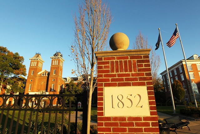 """Etched in stone on a gated entrance in front of campus is """"1852,"""" the year California University of Pennsylvania was founded. #caluofpa"""