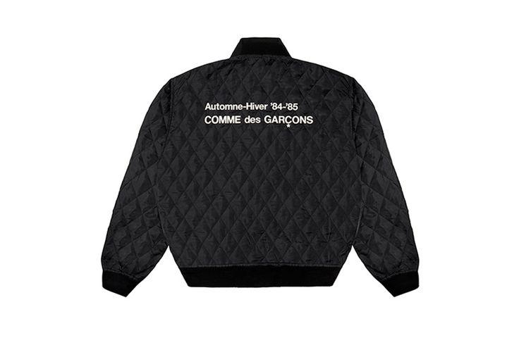 Good Design Shop COMME des GARÇONS Vintage Staff Jacket