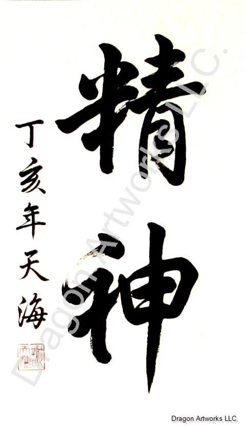 Images about chinese calligraphy on pinterest street
