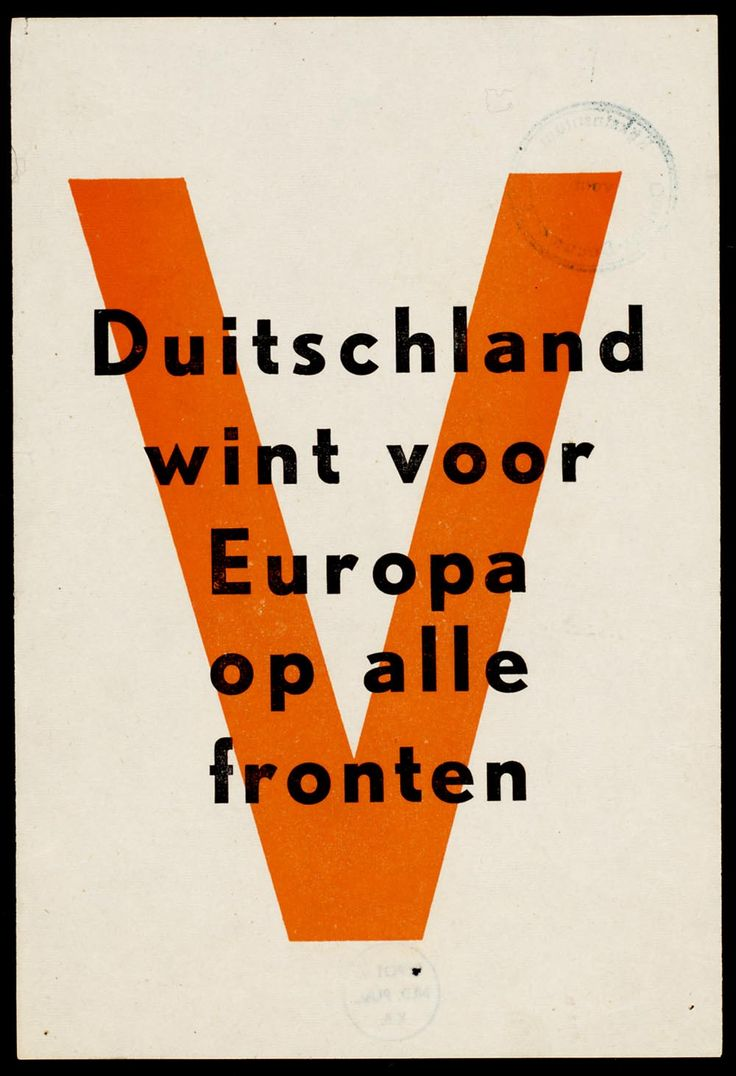 """Dutch WW2 """"Germany wins for Europe on all fronts."""""""