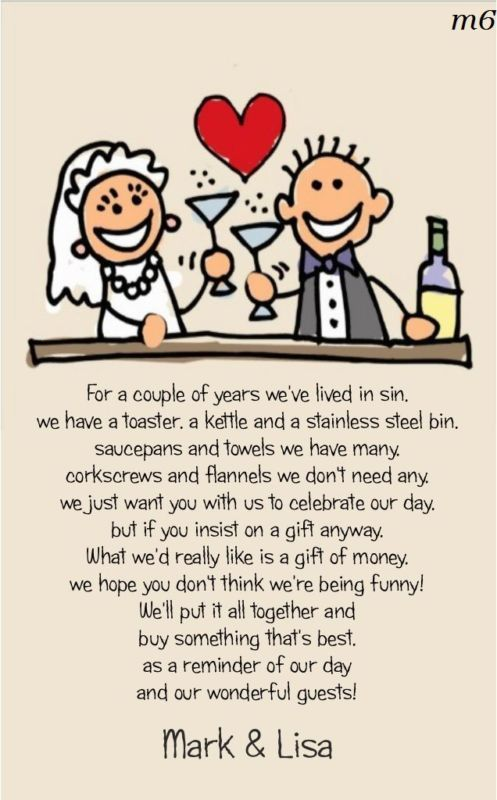 Wedding Gift Request Poem : ... Wedding Poem Cards, Money Cash Gift, Ask For Money, Invitation Inserts