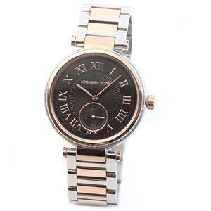 Michael Kors(マイケルコース) 煌びやかなラインストーンをまとったコンビカラーのラグジュアリーなレディス腕時計。見やすい大き目サイズ。 MK5957 - 拡大画像  #レディース時計 #レディース時計プレゼント #レディース時計人気20代 #レディース財布 #レディース時計ブランド #レディース時計人気