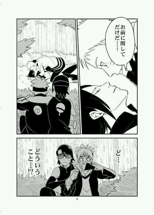 Dibujos borusara :3 | Naruto | Naruto, Sasunaru y Parejas de