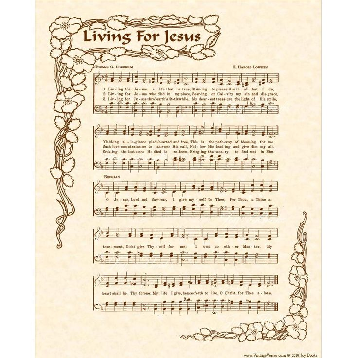 A personal favorite from my Etsy shop https://www.etsy.com/listing/576777708/living-for-jesus-8x10-antique-hymn-print