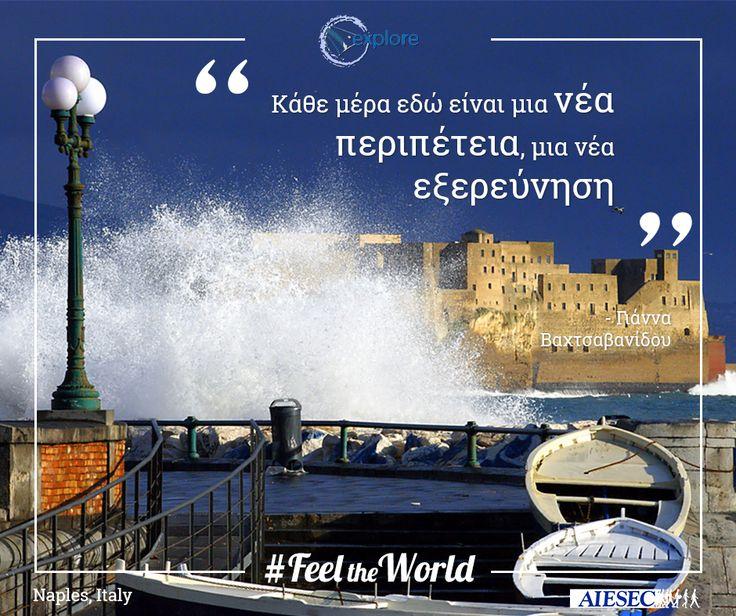 Ο κόσμος εκεί έξω μπορεί να σε εκπλήξει και να σε κάνει να αποκτήσεις άλλη ματιά για τη ζωή! Explore yourself and #FeeltheWorld  http://explore.aiesec.gr