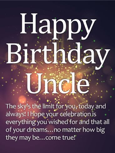44 best birthday cards for uncle images on pinterest 100 free sparkle happy birthday wishes card for uncle for an uncle who is out of this bookmarktalkfo Images