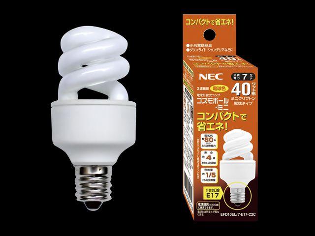 NECライティング コスモボールミニ EFD10EL/7-E17-C2C クリプトン電球40W形|電球形蛍光ランプ(EFD)|蛍光ランプの最安値