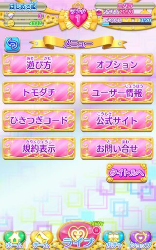 screenshot_2016-09-24-13-59-54