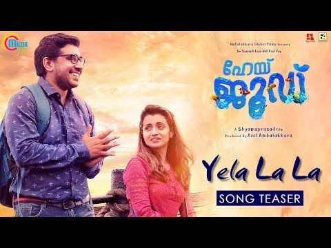 Hey Jude Malayalam Movie | Yela La La Song Teaser | Nivin Pauly, Trisha | Gopi Sunder | KeralaLives