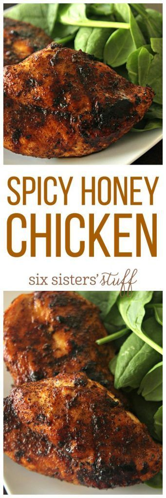 Spicy Honey Chicken recipe from @SixSistersStuff
