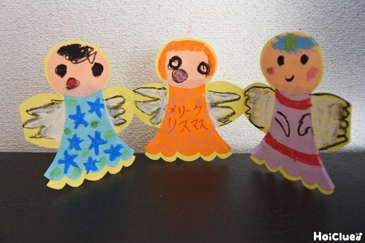 癒し系な3人組☆エンゼルのクリスマスカード