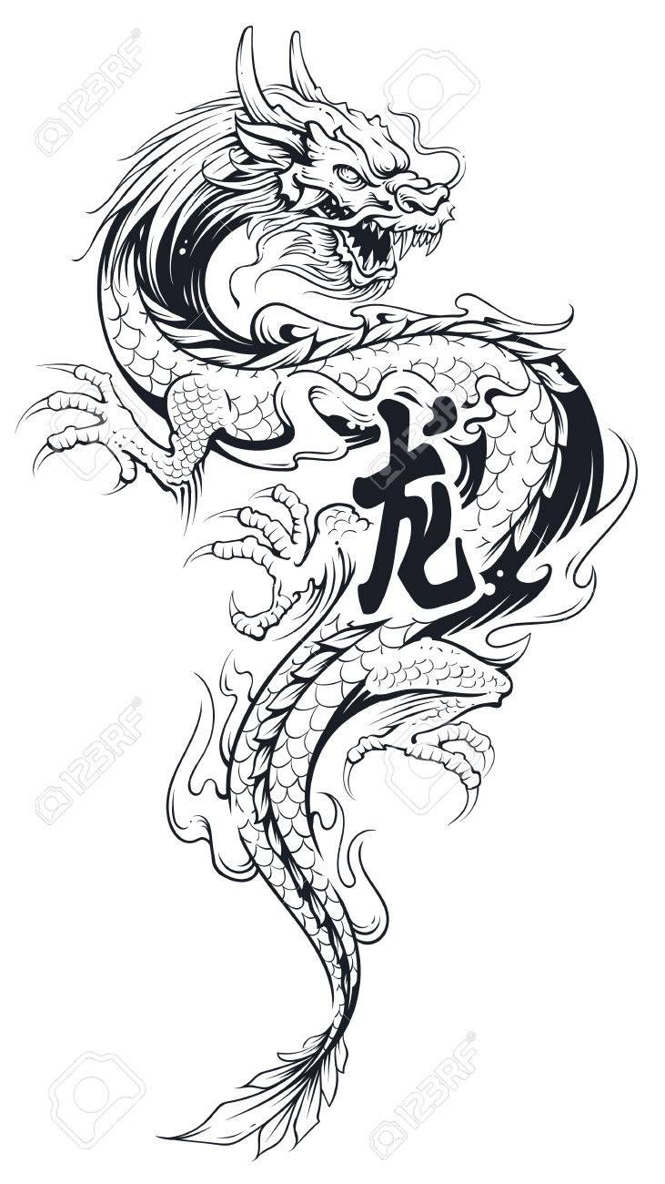 48+ Japanese dragon black and white clipart information