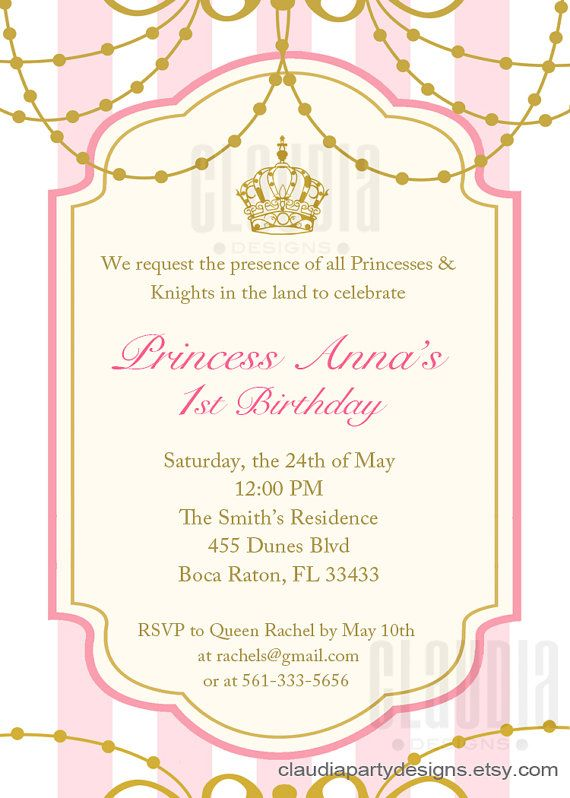 Elegant Personalized Royal Princess Party InvitationTea Invitation Or Girl Baby Shower