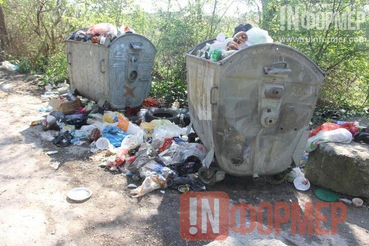 Немного о «мусорных» войнах в Севастополе: кто еще включится в баталии? (фото) http://ruinformer.com/page/nemnogo-o-musornyh-vojnah-v-sevastopole-kto-eshhe-vkljuchitsja-v-batalii  Сбор, вывоз и утилизация твердых бытовых отходов всега были делом прибыльным и белее чем рентабельным. Финансирование таких программ идет из местного бюджета не по остаточному принципу, но по приоритетному. Чуть задержали деньги – и город уже в грязи по вторые этажи. Социальную значимость процесса преувеличить…