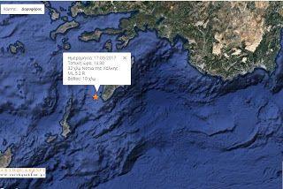 Paralia News- (Breaking News): Ισχυρή σεισμική δόνηση 6,4 ρίχτερ καταγράφηκε 14:3...