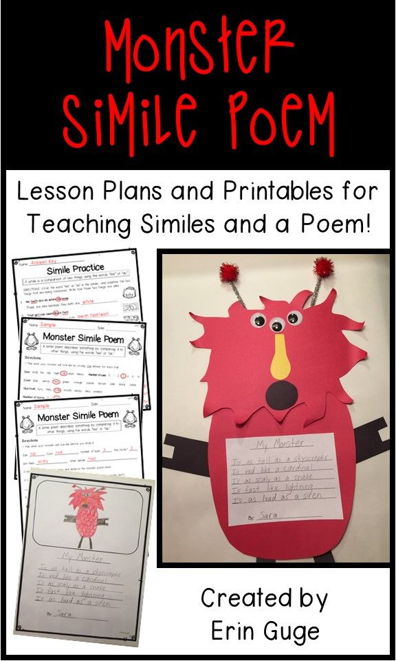 This 3-day lesson plan with printables will have your students understanding and writing similes! Then they will write a cute monster simile poem!