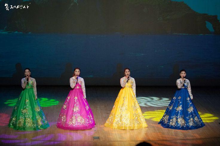 THE BILL CMS: 탈북미녀 평양예술단 강남구민회관 공연사진