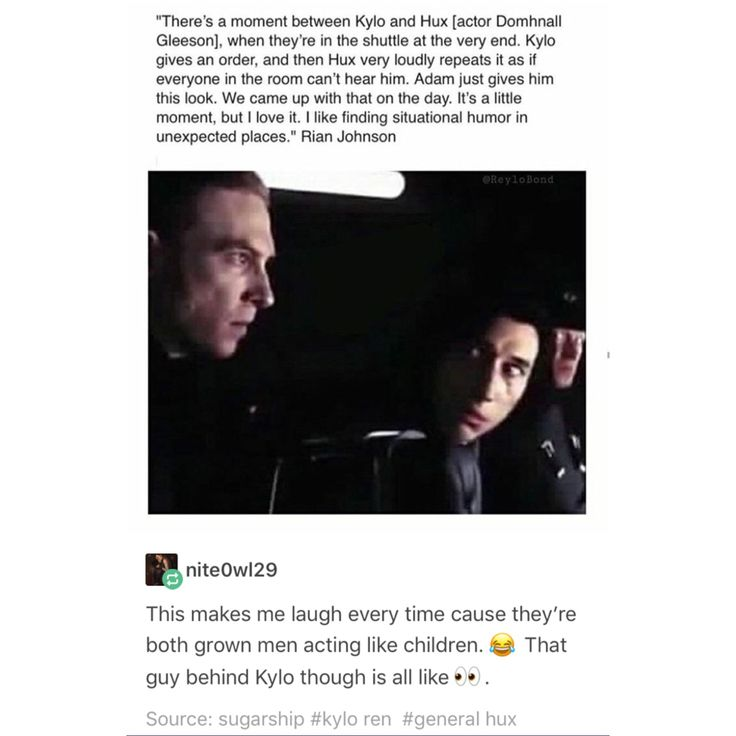 """Kylo's face is the epitome of, """"dude. Are you kidding me?"""""""