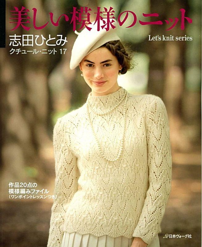 «Lets Knit Series № 80288 2012» . Обсуждение на LiveInternet - Российский Сервис Онлайн-Дневников
