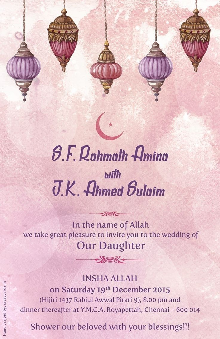 27 Brilliant Picture Of Muslim Wedding Invitations Denchaihosp Com Muslim Wedding Invitations Simple Wedding Cards Wedding Card Wordings