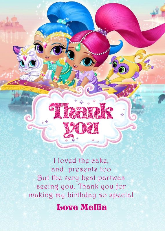 Shimmer and Shine Birthday Invitations Shimmer and Shine