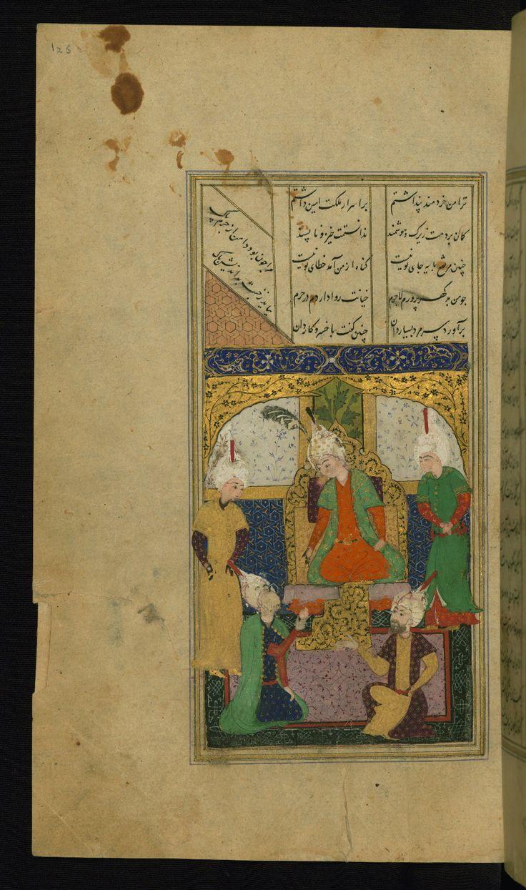 A vizier accused of treachery by another vizier - Saʿdīnāmah (Būstān) W616