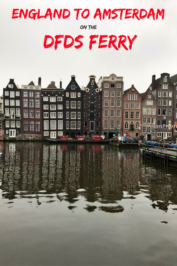 England to Amsterdam by ferry: a review of DFDS Seaways. Great food, an onboard night club and a fantastic night's sleep - al before you arrive in Amsterdam.
