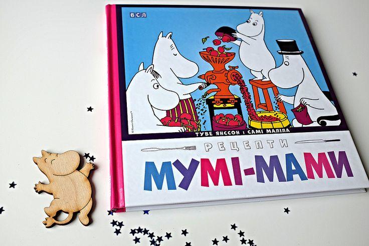 Антипедагогика — 7 зимних книг для детей
