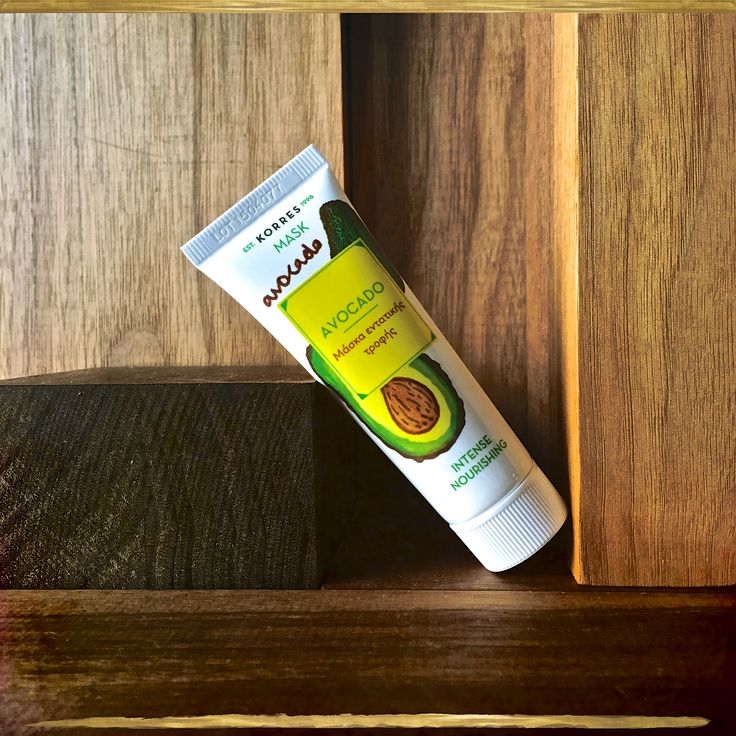Avocado Intense Nourishing mask #korres #avocado #skincare #masksandscrubs