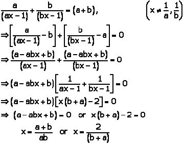 RS Aggarwal Solutions Class 10 Chapter 10 Quadratic