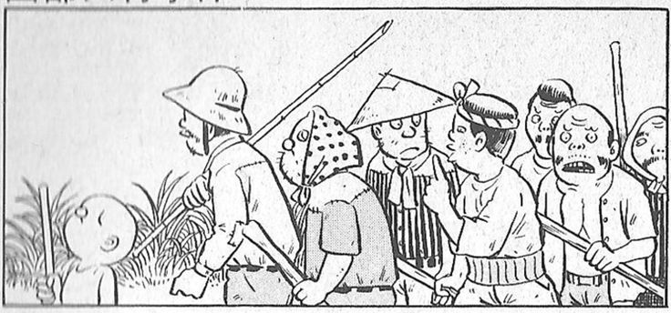 The Incident at Nishibeta Village: A Classic Manga by Tsuge Yoshiharu from the Garo Years | The Asia-Pacific Journal: Japan Focus