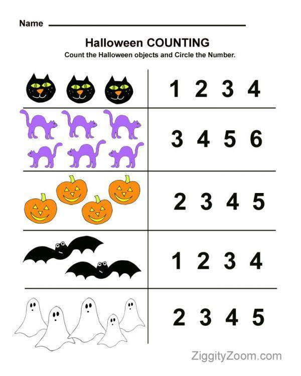 Halloween Counting Preschool Worksheet | Ziggity Zoom