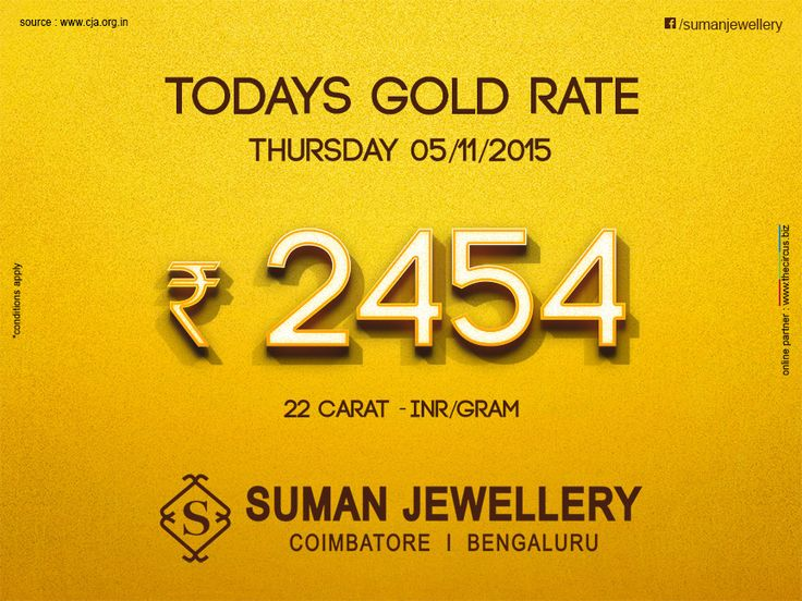 Gold price have fallen down, rush to @Sumanjewellery before the price shot up. ‪#less‬ ‪#‎gold‬ ‪#‎diamonds‬ ‪#‎necklace‬ ‪#‎bangles‬ ‪#‎earrings‬ ‪#‎jhumiki‬ ‪#ring
