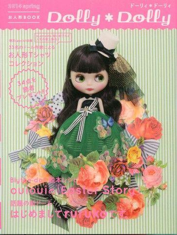 Blythe doll accessory Dolly*Dolly 2014 Spring Book