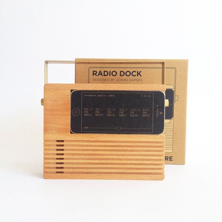Use this awesome Radio Dock as an alarm clock, or bring it with you outside and amplify your music while entertaining! Even has a spot for your charger cable!