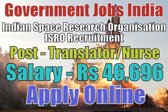 Indian Space Research Organisation ISRO Recruitment 2017