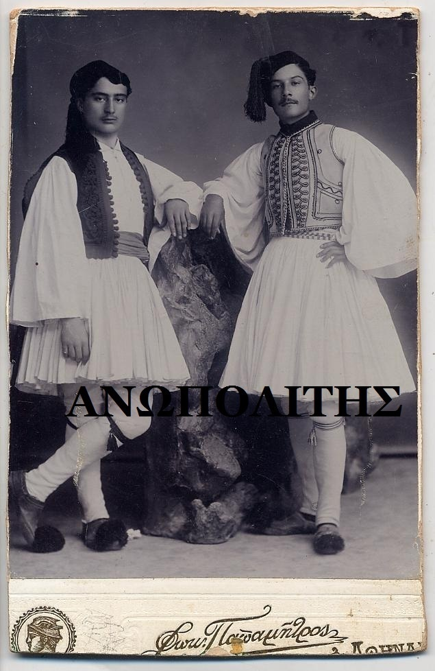 Greece Greek Men in Folk Costume Fustanella Cab Photo Athens Ca 1910 | eBay
