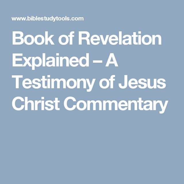 Book of Revelation Explained – A Testimony of Jesus Christ Commentary