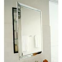 1000 Ideas About Lighted Medicine Cabinet On Pinterest Medicine Cabinet Mirror Bathroom And